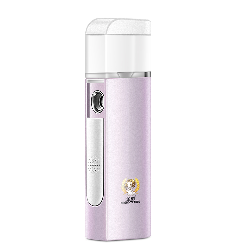 Evaporating Face Device, Cold Spray Machine, Beauty Instrument, Household Moisturizing Nano Spray Portable. nano spray water meter portable steaming face beauty device facial moisturizing cold spray machine facial sprayer instrument