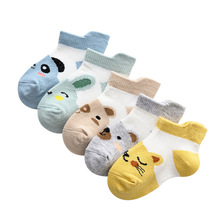Cute Baby Socks Newbor 5Pairs Summer Mesh Thin for Girls Cotton Infant Casual Boy Toddler Cartoon Newborn