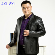 And Autumn Season The Fat Genuine Leather Clothing Increase Enlarge Code Man Man's Suit Leather Jacket Fertilizer Guy Easy Coat