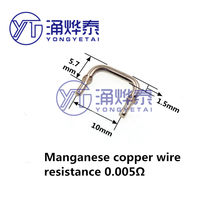 YYT Manganese copper wire resistance 1.5mm 5 milliohms 0.005 ohm sampling resistance 0.005R 5mR sampling manganese