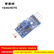 Panel 4 pin Photosensitive sensor module Light detection Photosensitive resistance module Photosensitive module