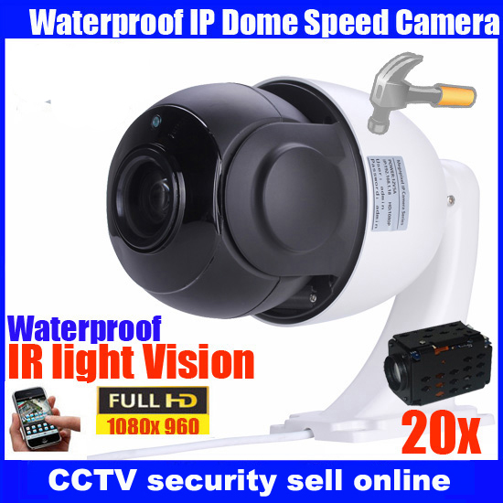 2MP 20X zoom ONVIF PTZ Camera high speed dome Camera HD 1080P indoor outdoor IP P2P camera waterproof security CCTV camera