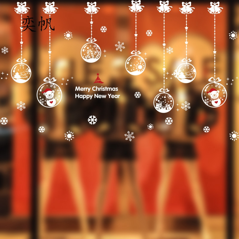 Christmas Ball Pendant Glass Paste Window Door Sticker Paste Happy New Year Christmas Snowflake Shop Wall Sticker Home Decor
