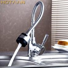 Mezclador de cocina de latón macizo, grifo de cocina frío y caliente, grifo de agua de un solo agujero, YT 6003 de cocina