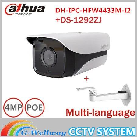 Brand IP Camera Dahua-IPC-HFW4433M-I2 Support ONVIF PSIA CG GB/T28181 with 80m IR Range Bullet Camera With Bracket DS-1292ZJ dahua ip camera ipc hfw4433m i2 support onvif 4mp 80m ir range h 265 detect ip67 bullet camera with bracket ds 1292zj 4pcs lot