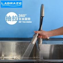 Германия LABRAZE медь холодной потянув тип кухонный кран резервуар для воды волочения проволоки с душем подгузник bibcock