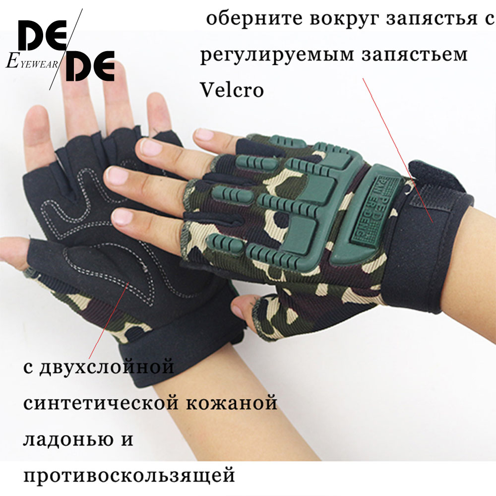 Kids Tactical Fingerless Gloves For 5-13 Years Old Military Armed Anti-Skid Sports Outdoor Half Finger Boys Girls Gloves R010.
