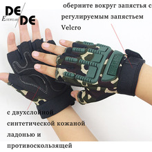 Kids Tactical Fingerless Gloves for 5-13 years old Military Armed Anti-Skid Sports Outdoor half Finger Boys Girls R010.