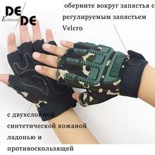 цена на Kids Tactical Fingerless Gloves for 5-13 years old Military Armed Anti-Skid Sports Outdoor half Finger Boys Girls Gloves R010.