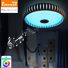 Modern minimalist LED bedroom ceiling lamp warm study APP Bluetooth smart music