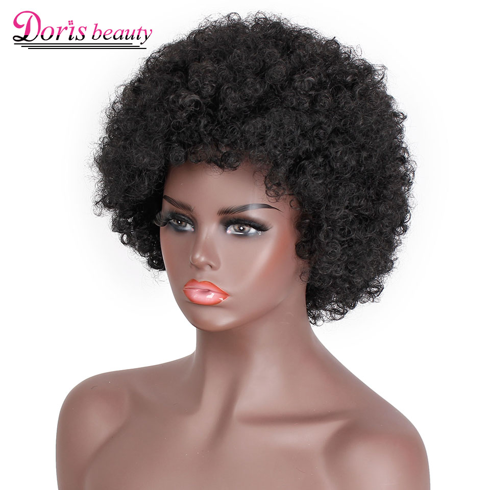 Doris Beauty Afro Kinky Curly Short Synthetic Wigs For Women Natural Light Black Fluffy African American Female Hair Cosplay