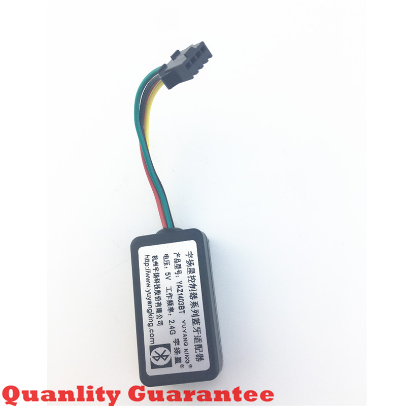 Yuyang King Controller Bluetooth Adapter YAZ1403BT