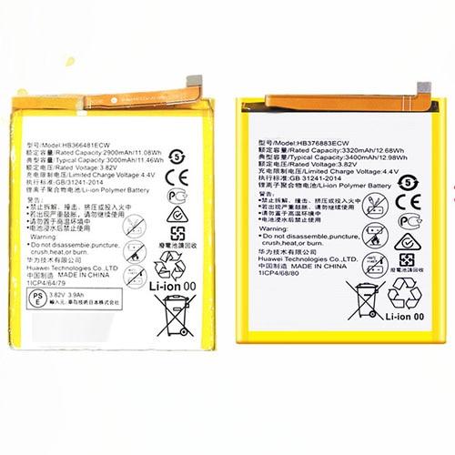 Battery HE333 HE347 HE340 HE328 For Nokia 7 Plus 1062 8 1042 Sirocco N8 1041 E7 TA 1004 1012 1052
