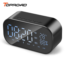 TOPROAD  Portable Bluetooth Speaker Support Temperature LCD Display FM Radio Alarm Clock Wireless Stereo Subwoofer Music Player
