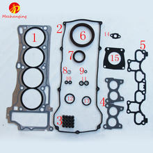 FIT NISSAN 2003 YEAR SUNNY N16 Engine Gasket QG18DE CAR Enging Rebuilding kits Full Set Automotive Spare Parts 10101-4M785(China)