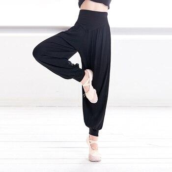 цена Girls Harem Pants Dance Sports Yoga Pants Kids Trousers Harlem Pants Children High Elastic Waist Harem Pants Dance Wear онлайн в 2017 году