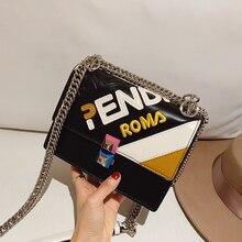 2019 Fashion Women Yellow Handbags PU Leather Chains Hand Bag