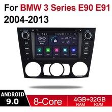 4GB android 9.0 car dvd player for BMW 3 Series E90 E91 E92 E93 2004~2013 Multimedia GPS Navigation Map Autoradio WiFI Bluetooth 6 2 hd stereo android car dvd gps navi map for bmw 3 series e90 e91 e92 e93 2004 2013 2 din multimedia player radio system