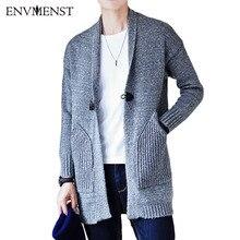Envmenst бренд осень 2017 г. Новый стиль большой карман Для мужчин кардиган Свитера Теплые 1 пуговица мужской свитер свободные трикотажные пальто Для мужчин