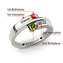 Engraved Double Square Birthstone Ring