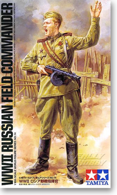 Tamiya Military Model 1 16 WW2 Russian Field Commander Figure Scale Hobby 36314