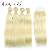 613 Blonde Bundles With Closure Brazilian Blonde Straight 4 Bundles With Closure Human Hair Weave Shining Star Non Remy Hair(China)