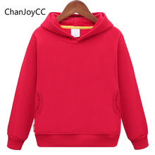 Spring Autumn New Fashion Children's Hoodie Sweater Coat Boy and Girl's Cotton Solid Sports Leisure