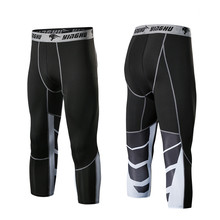 Hommes pantalons de course GYM Fitness Compression collants 3/4 pantalons de sport Football Basketball Football Shorts survêtement Leggings courts(China)