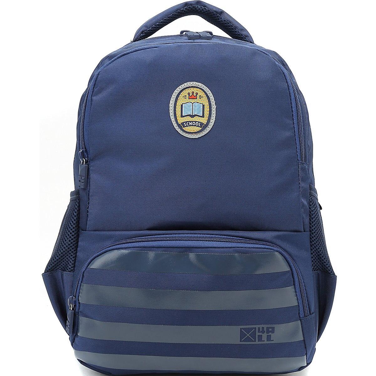 4ALL School Bags 11857780 Schoolbag Backpack Orthopedic Bag For Boy And Girl Animals MTpromo