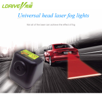 Anti Collision Rear End Car Laser Tail Car Fog Light Auto Brake 12V LED Car Warning