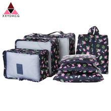 Hot New 7 PcsSet High Quality Travel Mesh Bag In