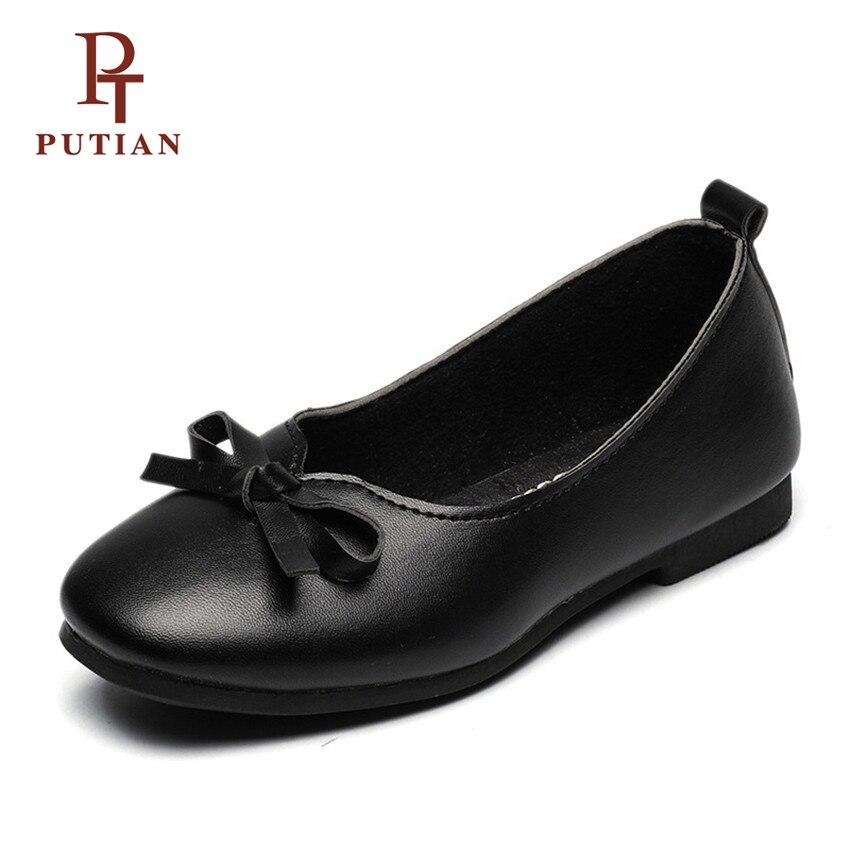 PU TIAN zapatos planos de niña zapatos de color sólido para niños - Zapatos de niños