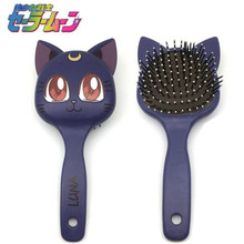 Anime Sailor Moon Comb Cosplay Costumes Props Luna Fashion Cute Cat Hairbrush Cartoon Fancy Violet Airbag Christmas Gift