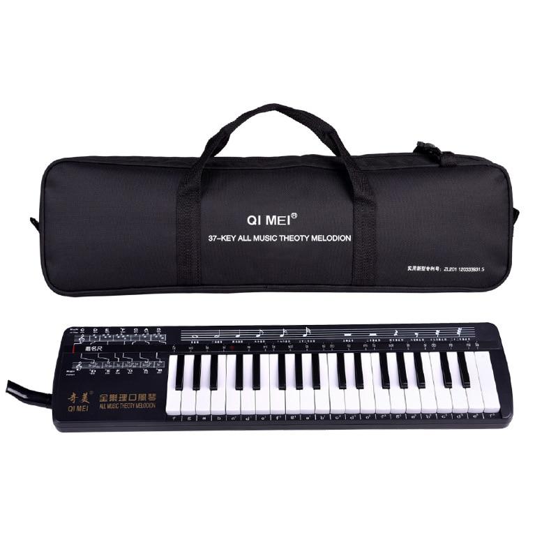 37 touches toutes musique orgue phosphore cuivre voix ressort douze Arrangement moyen clavier et jeu37 touches toutes musique orgue phosphore cuivre voix ressort douze Arrangement moyen clavier et jeu