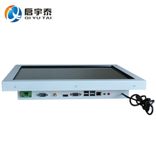 17inch White industrial Computer all in one pc touch screen with i5 4460 cpu Resolution1280x1024 tablet PC with 2GB RAM 32G SSD