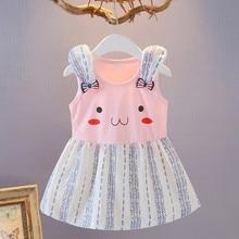 Платье для маленьких девочек; платья для новорожденных в полоску; Одежда для маленьких девочек; платье принцессы с рисунком; одежда для детей