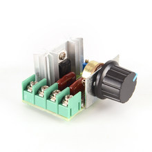 New PWM 2000W AC Motor Speed Controller 50-220V 25A Adjustable Motor Speed Controller Voltage Regulator(China)