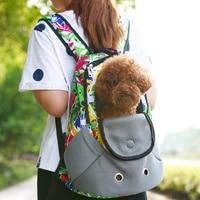 Sırt çantası Teddy VIP Pet Küçük Köpek Taşıma Çantası (4 kg) Pet kullanılabilir