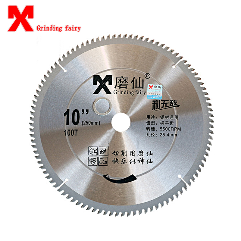 MX Circular saw blade 10 Hard Alloy Circular Saw Blade 250mm Cutting aluminum cutting wood High hardness saw blade very sharp