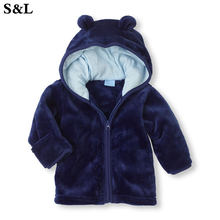 Male and female baby super Meng coral velvet hooded jacket infant hoodies three color options k1(China)