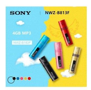 Image 2 - Original Sony NWZ B183F B183F Flash MP3 Player mit Eingebaute FM Tuner (4 GB) mit headset