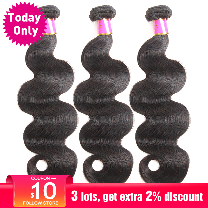 TODAY ONLY 1  3  4 Bundles Brazilian Body Wave Bundles Brazilian Hair Weave Bundles Remy Human Hair Bundles 100g Extensions