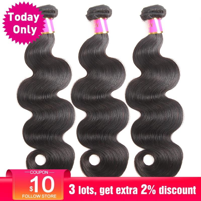 NUR HEUTE 1/3/4 Bundles brasilianische Körperwellenbündel brasilianische Haarwebart bündelt Remy Human Hair Bundles 100g Extensions