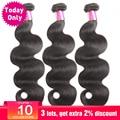 TODAY ONLY 1 / 3 / 4 Bundles Brazilian Body Wave Bundles Brazilian Hair Weave Bundles Remy Human Hair Bundles 100g Extensions