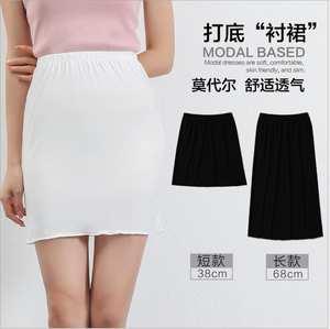 528cb2a2499f Women's Half dress intimate full slips underskirt
