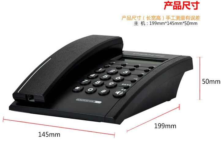 Online Get Cheap Commercial Telephone -Aliexpress.com | Alibaba Group