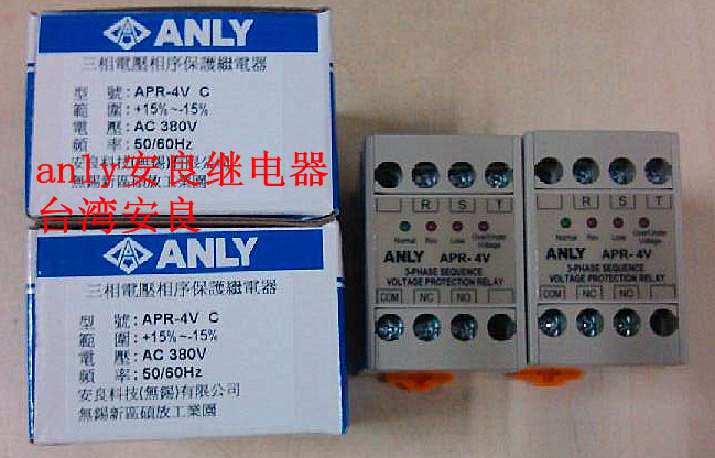 ANLY Anliang APR-4Vc three-phase phase sequence protection relay цена