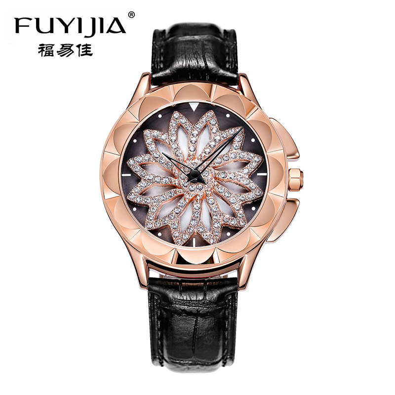 FUYIJIA सोने की घड़ियों गुलाब - महिलाओं की घड़ियों