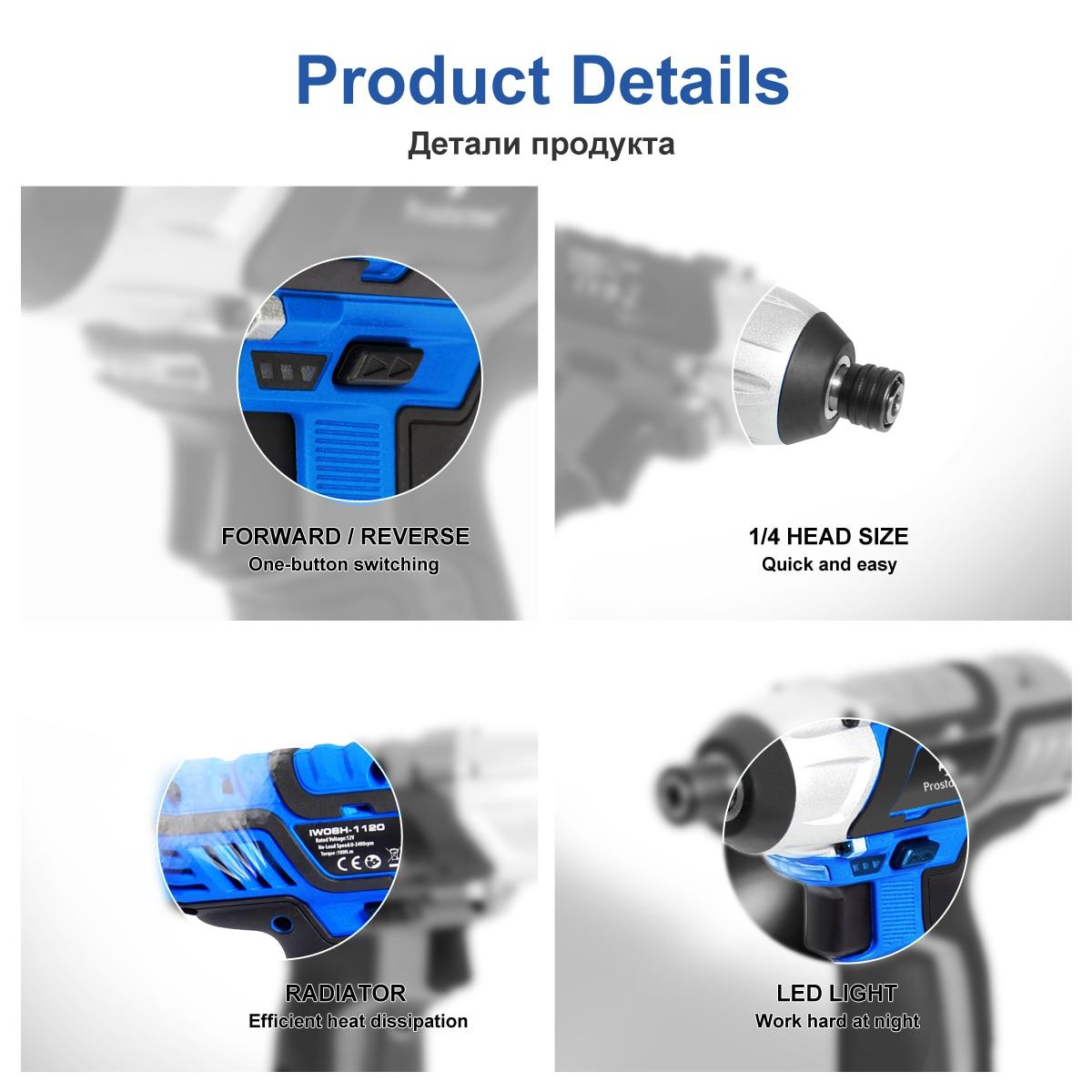 Image 4 - PROSTORMER 100 нм электрическая отвертка 12 В аккумуляторная дрель литиевая батарея аккумуляторная Шестигранная аккумуляторная отвертка винт-in Электрические отвертки from Инструменты on