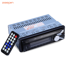 Universal 12V Bluetooth Car Radio Detachable Front Panel Auto Audio Stereo 1-DIN SD MP3 Player AUX USB Hands-free Call Remot Cot